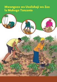 Cassava manual